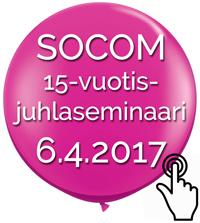 socom 15v